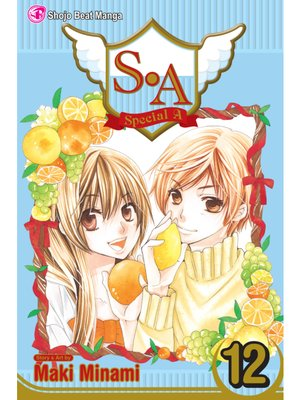 cover image of S.A, Volume 12