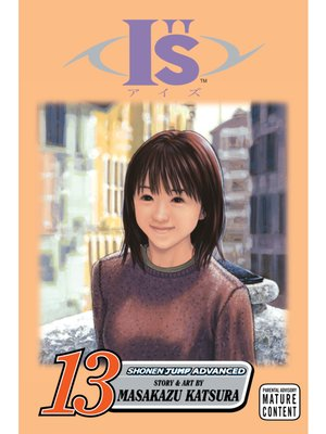 "cover image of I""s, Volume 13"