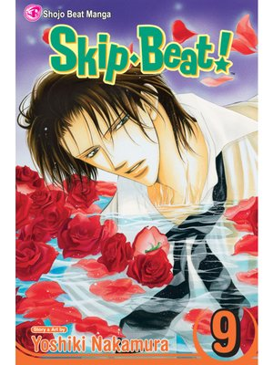 cover image of Skip Beat!, Volume 9