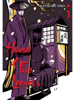 cover image of House of Five Leaves, Volume 3