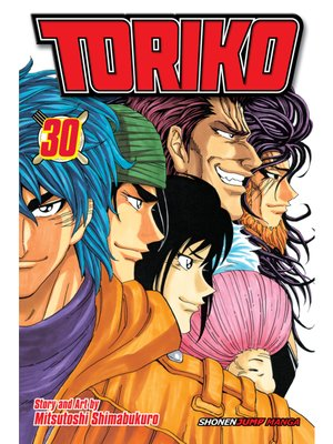 cover image of Toriko, Volume 30