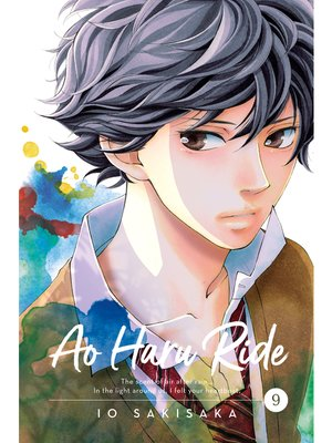 cover image of Ao Haru Ride, Volume 9