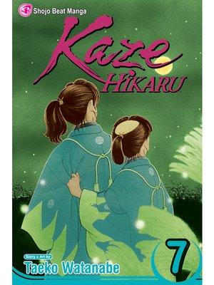 cover image of Kaze Hikaru, Volume 7