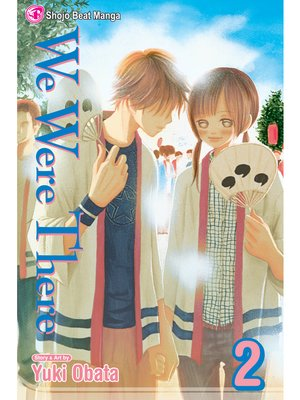 cover image of We Were There, Volume 2