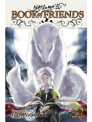 cover image of Natsume's Book of Friends, Volume 22