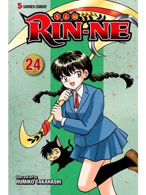 cover image of RIN-NE, Volume 24