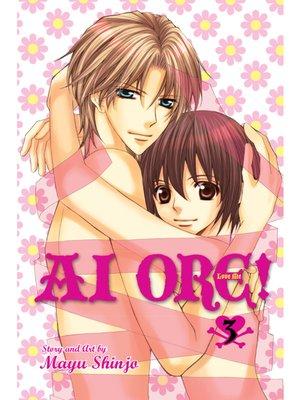 cover image of Ai Ore!, Volume 3