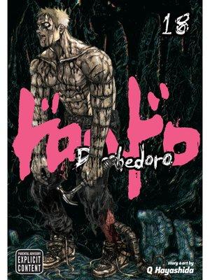 cover image of Dorohedoro, Volume 18