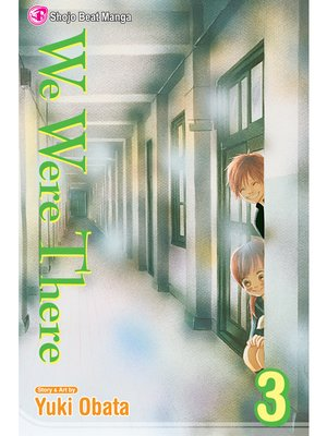 cover image of We Were There, Volume 3