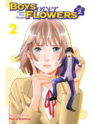 cover image of Boys Over Flowers, Season 2, Volume 2