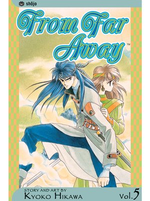 cover image of From Far Away, Volume 5