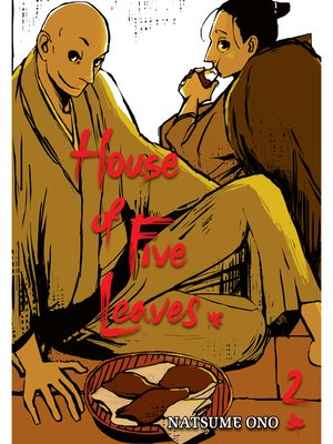 cover image of House of Five Leaves, Volume 2