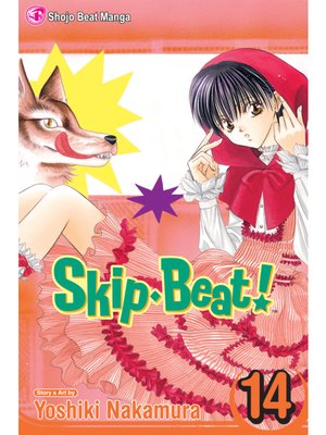 cover image of Skip Beat!, Volume 14