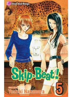 cover image of Skip Beat!, Volume 5