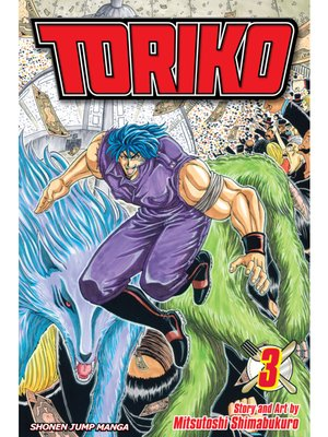cover image of Toriko, Volume 3