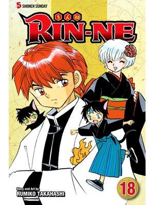 cover image of RIN-NE, Volume 18
