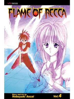 cover image of Flame of Recca, Volume 4