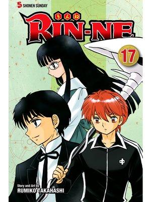 cover image of RIN-NE, Volume 17