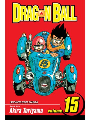 cover image of Dragon Ball, Volume 15