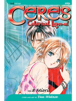 cover image of Ceres: Celestial Legend, Volume 8