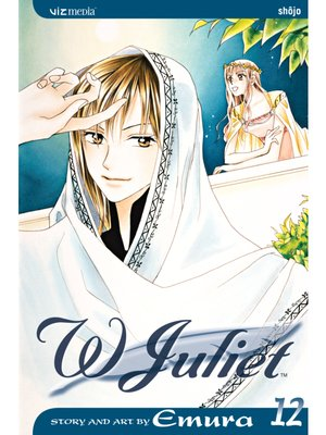 cover image of W Juliet, Vol. 12