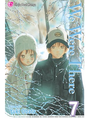 cover image of We Were There, Volume 7