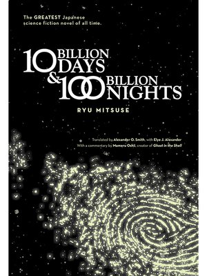 cover image of Ten Billion Days and One Hundred Billion Nights