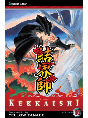 cover image of Kekkaishi, Volume 10