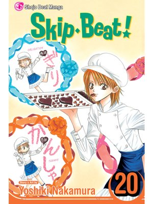 cover image of Skip Beat!, Volume 20