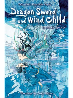 cover image of Dragon Sword and Wind Child