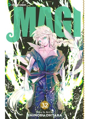cover image of Magi: The Labyrinth of Magic, Volume 32