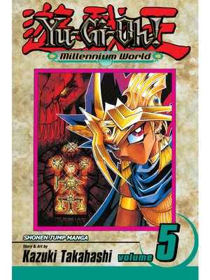 cover image of Yu-Gi-Oh!: Millennium World, Volume 5