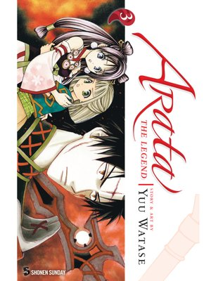 cover image of Arata: The Legend, Volume 3