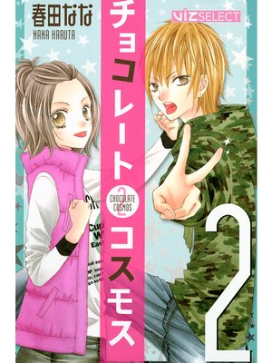 cover image of Chocolate Cosmos, Volume 2