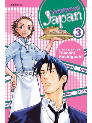 cover image of Yakitate!! Japan, Volume 3