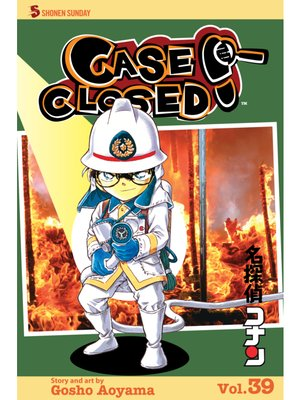 cover image of Case Closed, Volume 39