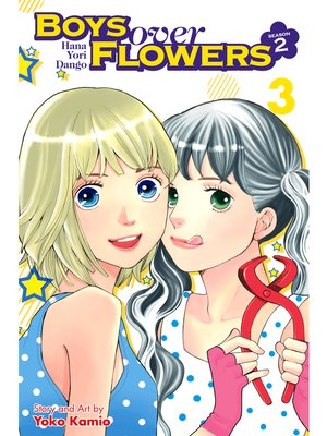 cover image of Boys Over Flowers, Season 2, Volume 3