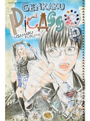 cover image of Genkaku Picasso, Volume 2