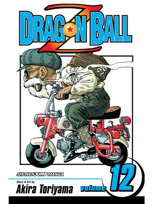 cover image of Dragon Ball Z, Volume 12