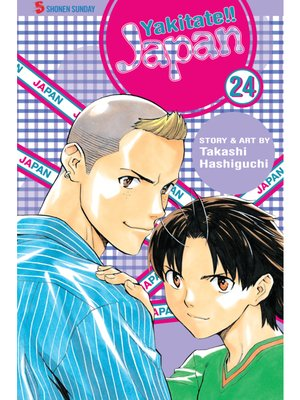 cover image of Yakitate!! Japan, Volume 24
