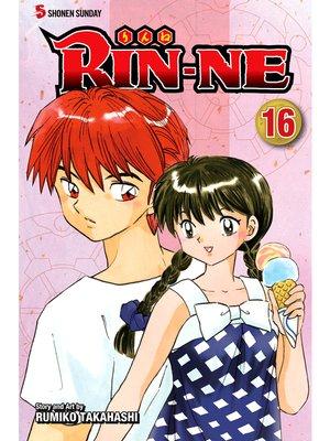 cover image of RIN-NE, Volume 16