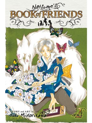 cover image of Natsume's Book of Friends, Volume 2
