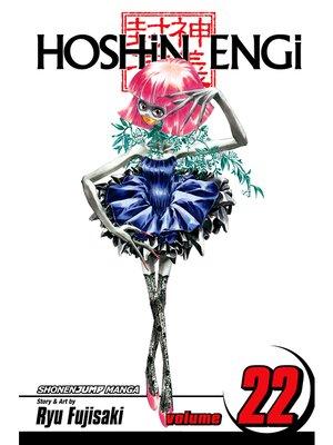 cover image of Hoshin Engi, Volume 22