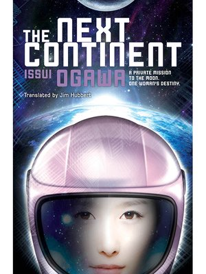cover image of The Next Continent