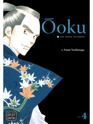cover image of Ôoku: The Inner Chambers, Volume 4
