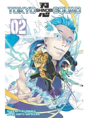 cover image of Tokyo Shinobi Squad, Volume 2
