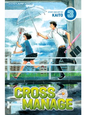cover image of Cross Manage, Volume 3
