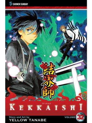 cover image of Kekkaishi, Volume 32
