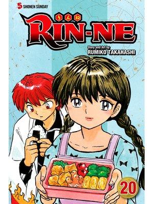 cover image of RIN-NE, Volume 20