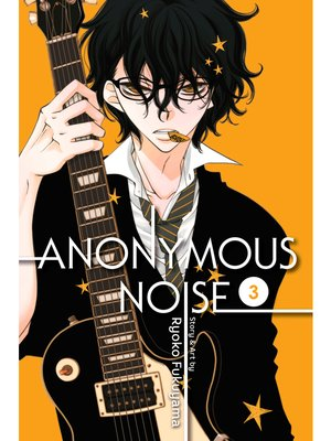 cover image of Anonymous Noise, Volume 3